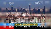 """21 """"一带一路""""国际合作高峰论坛召开在即:北京边检 检验检疫做好准备_CCTV节目官网-CCTV-13_央视网()[超清版]"""