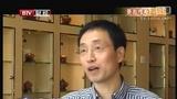 BTV采访 北京贵士茶艺表演 马连道一商大厦1501室 汪秫光先生