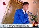 辽宁丹东:通远药业涉嫌药品封存并召回