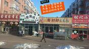 黑龙江省海林市内森工林业局居民区和市内体育场,破烂不堪换容颜
