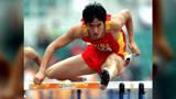 田径世锦赛第6日看点:刘翔师弟冲决赛,中国最稳夺金点出战