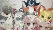 【fursuit制作】论一个装师家里有多少个兽头