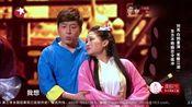 笑傲帮:刘亮和白鸽爆笑登台,重演笑傲江湖,东方不败痴恋令狐冲
