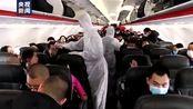 独家!武汉抵津一旅客体温异常 记者直播记录防控全过程