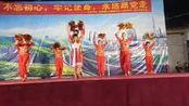 汕头市澄海区莲华镇西浦村2019年7月1日晚会《欢乐中国年