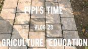 Pipi's Time Vlog 23: Agriculture Education(农作物假教程)