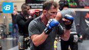 UFC选手Gray Maynar讲述他如何在训练中保持专注