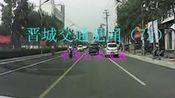晋城交通见闻(72)—在线播放—优酷网,视频高清在线观看