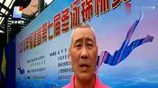 龙岩健儿参赛福建省冬泳锦标赛