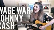 【后核翻唱】Wage War - Johnny Cash | Christina Rotondo Cover
