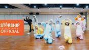 【U.School中字】[Dance Practice] 宇宙少女(WJSN) - As You Wish) UJUNG 愿望实现 Ver.