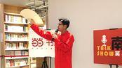 广西喜剧谐星叶敬林喜剧团队之南宁青年相声俱乐部单口嘻哈秀《十八愁之南普版》演出视频(二)