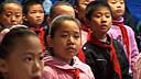 浙江省小学音乐比赛视频 《梦幻王国》张雁南(湖州市龙泉小学)