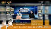 杭州留学中介机构服务中心-新东方前途出国副总经理温颖谈留学
