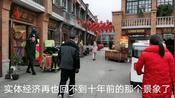 安徽阜阳:还有38天就过年了以往挤不透的商场,已没有往日的辉煌