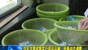今年甘肃省将实行药品品种、价格动态调整