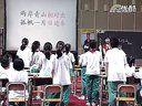 视频: 《望天门山》王玲湘3--广州市第二届小学语文教学研讨观摩活动