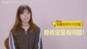 郑在秀:你们网购被骗过吗?看看他们的奇葩经历是不是比你更惨!#我要上热门##搞笑#点赞+转发+评论,