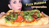 【saltedcaramel】自制披萨| |吃+准备| 47673; 48169 |咸焦糖生活(2020年2月20日22时1分)