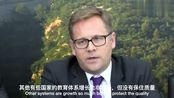 西方看新中国高等教育70年:一个真正的明星!