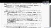 213.广东建设工程计价应用(建筑、装饰装修、园林建筑、绿化工程部分)