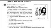 【英语朗读】新概念英语2 : 朗读发音+气息练习+培养语感,两人分读,Lesson 40