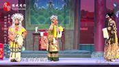 郑州市豫剧院李新宽、王凤琴合作《包青天》,国太包拯吵得真激烈