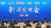 行业盛宴 : 第82届药交会、健康营养展12月4日亮相重庆