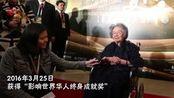 95岁叶嘉莹先生再捐1711万加上2018年其捐赠的1857万元
