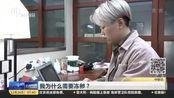 我为什么需要冻卵:中国首例未婚冻卵案当事人回应