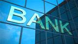 在银行存100万时,你会选择存定期还是大额存单?存错就亏了