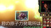 [红色警戒3-Armor Rush] 克格勃 与 阳炎 清真对清真
