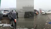 【河南】路面结冰+大雾 信阳高速发生连环追尾事故-国内热点4-D1资讯