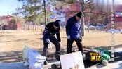 沙溢街头挑战传统爆米花制作,沙溢:师傅盖子让我一脚踹掉了……