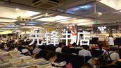【好问22】在南京的大半天,这些书店值得去
