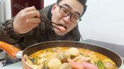 自制老婆最爱吃的杨国福口味麻辣烫,20块钱食材做一锅,不用煮高汤,做法超简单,看这有食欲,吃着真过瘾