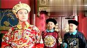 戏说乾隆:皇上对姜辛的案子非常重视,决定要亲自问个明白