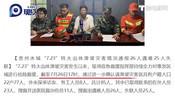贵州山体滑坡通报:已致26人遇难、25人失联,搜救工作仍在进行