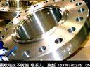 【晋中市】316L不锈钢平焊法兰+316L不锈钢高颈法兰 13338740275 价格