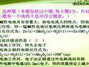 拓智家园(www.51tuozhi.com)——高二基础教育苏教版化学月考试卷(1)