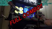 【GITADORA: DrumMania】chaos eater -GITADORA edition- (MAS) FULLCOMBO by KAZUSIDO