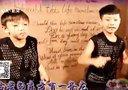 """吉林电视台""""小花蕾""""MTV特辑于师雨 杜佳琪—吉林省如影随行文化传媒集团"""