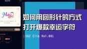[全员针化]QQ幸运字符培养指南 如何科学地刷幸运字符