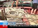 [朝闻天下]双台风影响我国——广东汕尾:各项台风防御工作启动