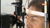 [新闻夜班]你的视力保护好了吗?