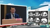 《原发性肺淋巴瘤CT诊断》——李邦国 教授