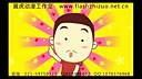 产品设备演示动画制作 德州flash演示动画制作-翼虎动漫