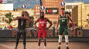 [dot boi]NBA2K20公园里当哈登伦纳德字母哥联手将会多么恐怖