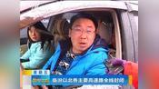 「新闻午报-山西」临汾以北各主要高速路全线封闭