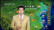 2007年9月18日CCTV-1《新闻30分》开场/结尾片段及中间广告(含午间天气和海洋预报)